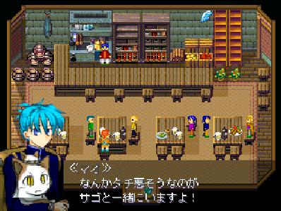 文字入力探検RPG