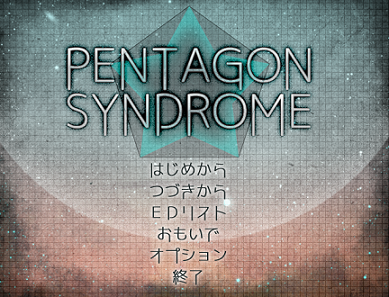 PentagonSyndrome