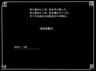 虚構世界01
