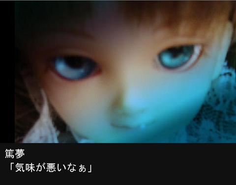 人形イベント