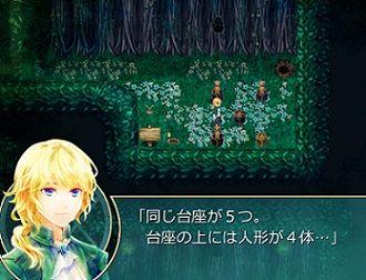 魔法使いと迷いの森03