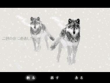 雪絵 戦闘画面