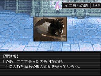 、ファミコン風RPG