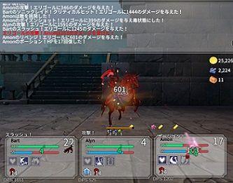 自動RPG