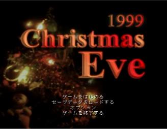 1999Christmas Eve