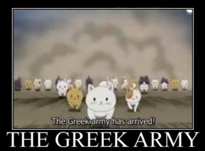 ギリシャ軍
