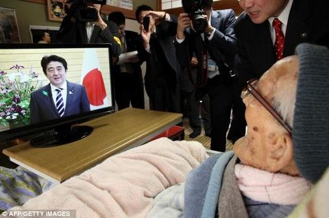 日本の長寿男性