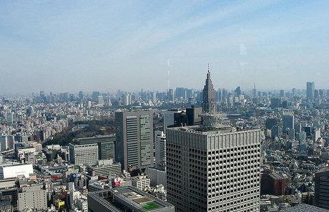 797px-Tokyo_Skyline