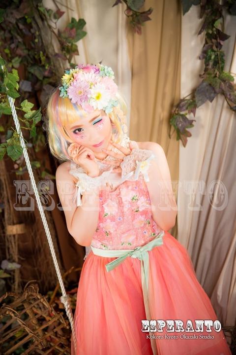 京都 変身写真ドレス スタジオエスペラント