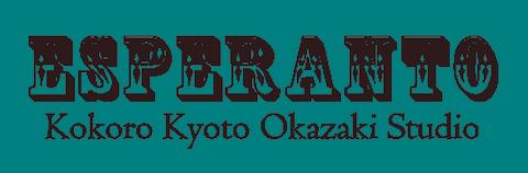 京都 花魁体験/変身写真 STUDIO ESPERANTO