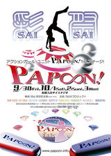 Papoon!�