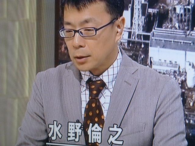 水野解説委員 このブログではここのところ数日、NHKの水野倫之解説委員の記事で数千件の...
