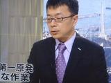 NHK水野解説委員