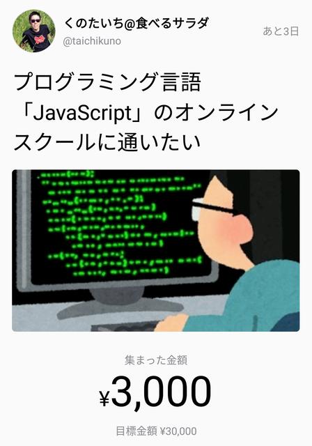 Screenshot_20170924-191154