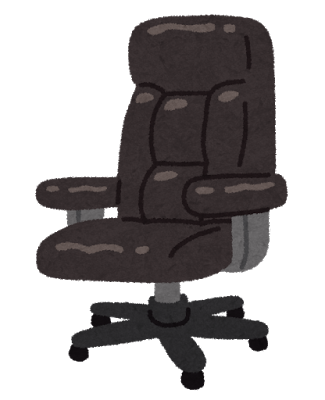 chair_highback_syachou