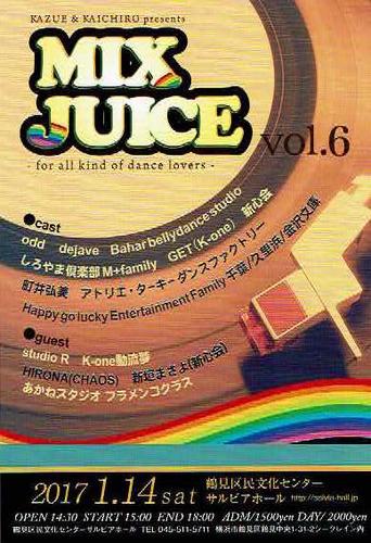 mixjuice6