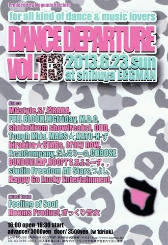 1-20130623dancedeparture13
