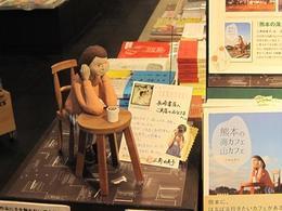 3月最後のイベントは・・・「侃々cafe」長崎書店3Fリトルスターホール