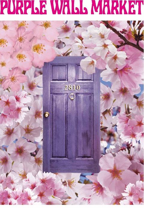 Purple wall market vol.4・・・今回は天草です・・・