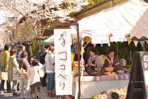 桜吹雪の「旅する蚤の市」