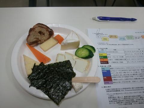 チーズ講習会1