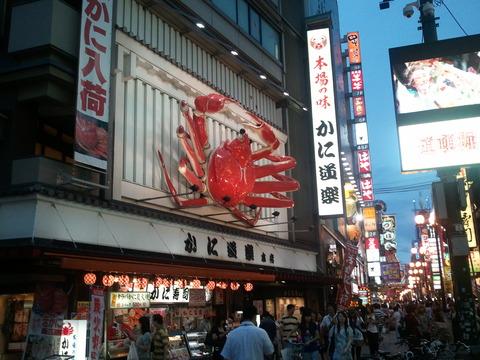 大阪ファンデー4