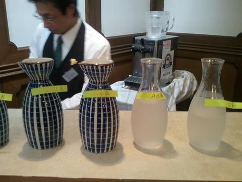 薩摩焼酎塾2