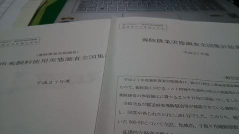 DSC_0694 (1)