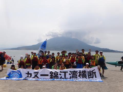 24年錦江湾横断カヌー4