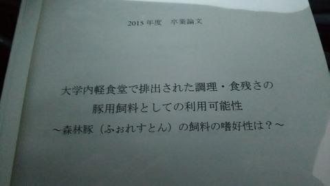 DSC_0520
