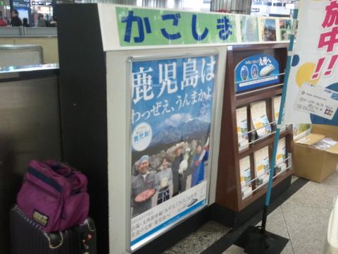 アグリフードEXPO大阪1