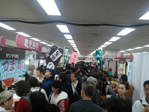 ニッポン全国物産展6