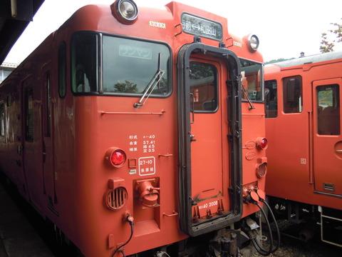 DSCN4754