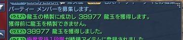 スクリーンショット_150729_002