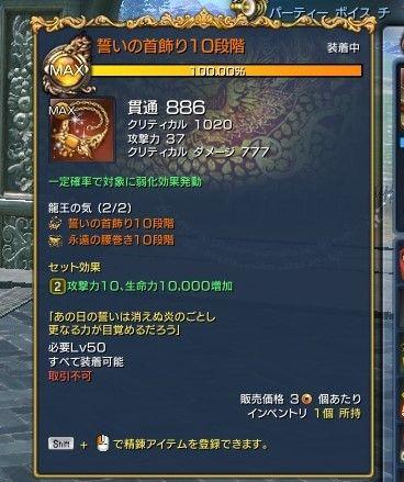 スクリーンショット_161026_000