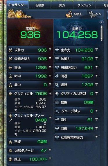 スクリーンショット_161021_000