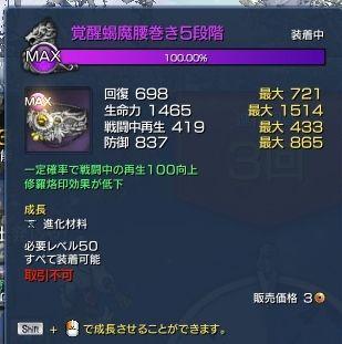 スクリーンショット_150629_002