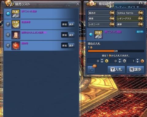 スクリーンショット_160609_000