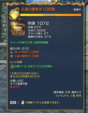 スクリーンショット_161026_002