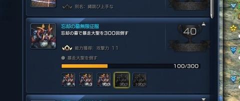 スクリーンショット_160129_002