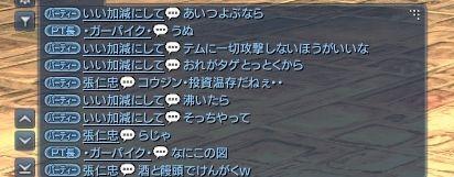 スクリーンショット_160210_001