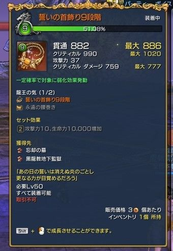 スクリーンショット_160911_000