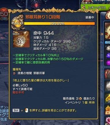 スクリーンショット_161102_000