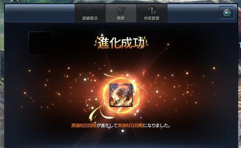 スクリーンショット_160609_001
