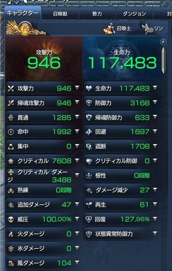 スクリーンショット_161026_004