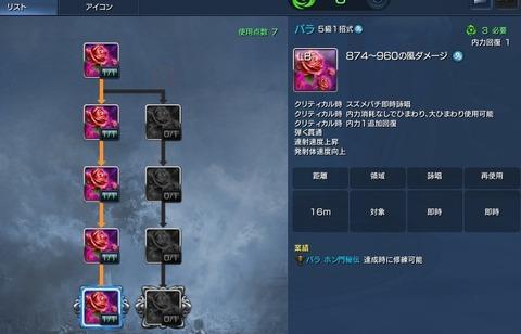 スクリーンショット_160108_001