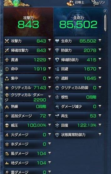 スクリーンショット_160610_000