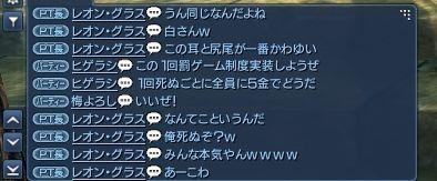 スクリーンショット_160306_002