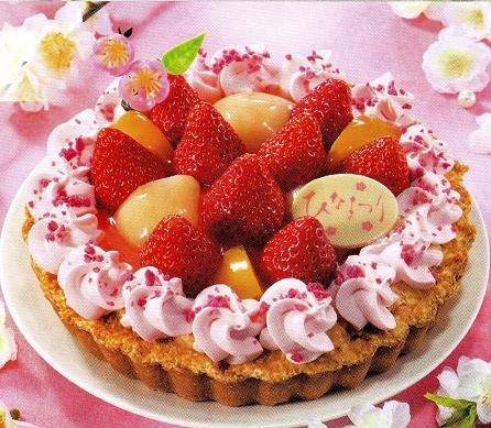 ひな祭りケーキ2-1