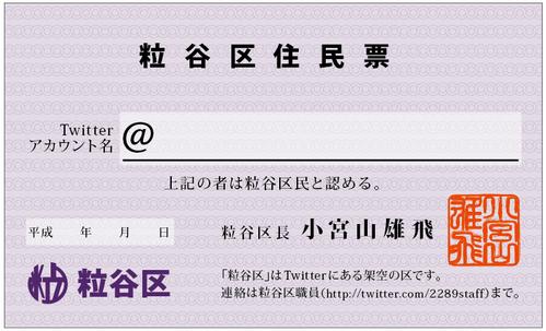 ishot-091111_210817_1